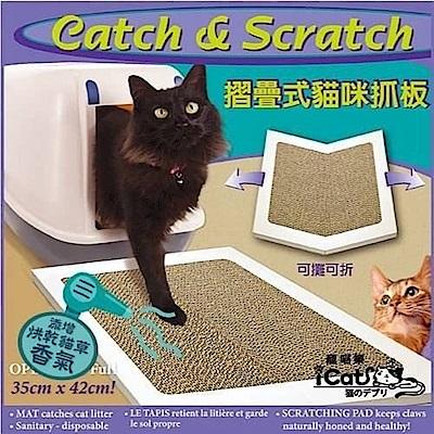 寵喵樂-瓦楞紙貓腳墊貓抓板(配合封閉貓廁所貓砂盆使用)
