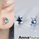 AnnaSofia 星月異藍晶 不對稱925銀針耳針耳環(銀系)