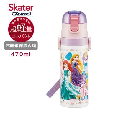 Skater不鏽鋼直飲保溫水壺470ml迪士尼公主Lady