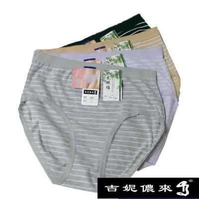 吉妮儂來 6件組吉妮儂來竹炭底條紋中腰媽媽棉褲(隨機取色)