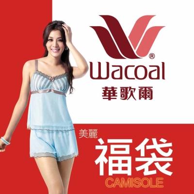 華歌爾-美麗超值福袋M-LL四件組-隨機出貨