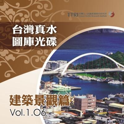 台灣真水影像圖庫 建築景觀篇-06