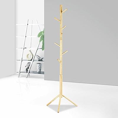 Bernice-造型全實木衣帽架(DIY)-56x56x184cm