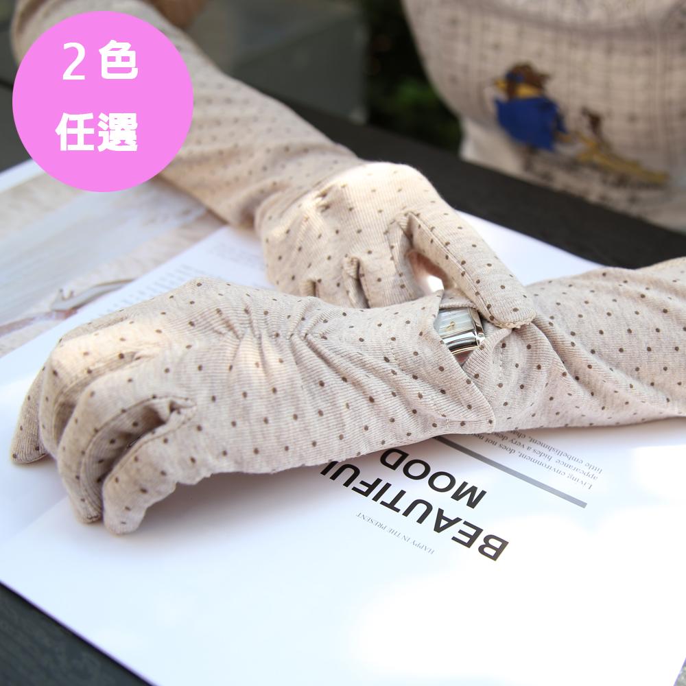 日本COGIT涼感透氣抗UV防曬護指袖套(2色任選)