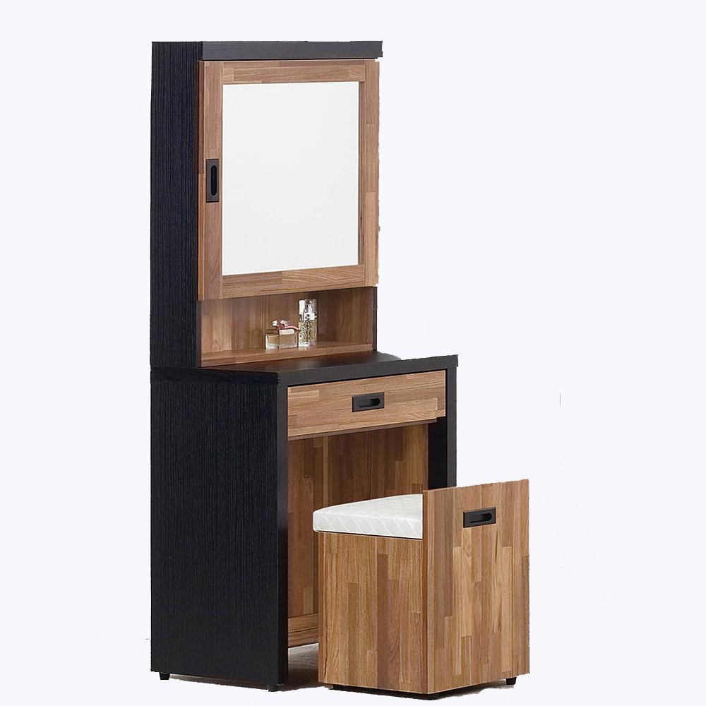 H&D 波妮積層木2尺化妝鏡台(含椅) (寬60X深40.5X高158cm)