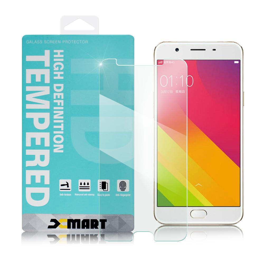 XM OPPO R11 5.5吋 薄型 9H 玻璃保護貼-非滿版