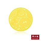 周大福 TSUM TSUM系列 冰雪奇緣黃金金章/金幣(圓形)