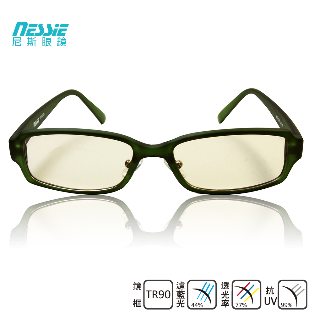 【Nessie 尼斯濾藍光眼鏡】青春文藝青(國小國中適用)專業PC眼鏡