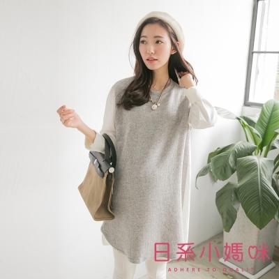 日系小媽咪孕婦裝-韓製孕婦裝-知性典雅假二件拼接針織上衣-共二色
