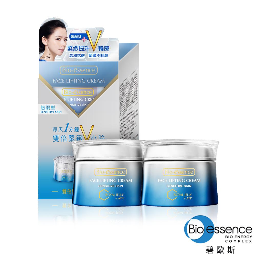 (即期品)Bio-essence 碧歐斯 雙倍緊緻舒敏組(青春緊膚霜(敏感型)40gX2)