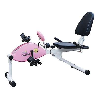 【 X-BIKE 晨昌】瘦腹機 坐臥式磁控健身車 台灣精品 29805 -粉紅色
