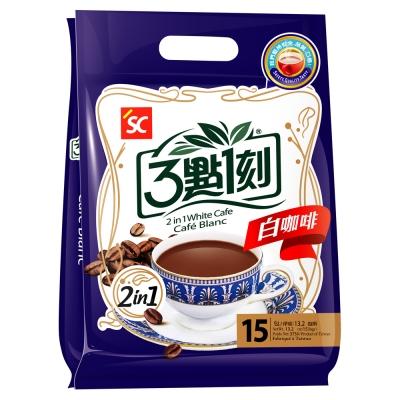 3 點 1 刻 白咖啡 2 in 1 ( 25 gx 15 包)
