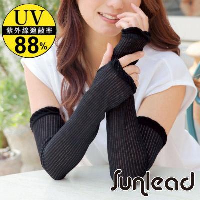 Sunlead 超透氣薄型中版條紋防曬袖套 (黑色)