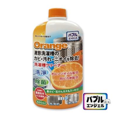日本橘油液態洗衣槽專用清洗劑 600ml