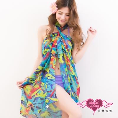 天使霓裳 度假風情 多種穿法外搭紗裙(藍底彩圖F)