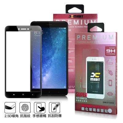 XM MIUI 小米 Max 2 超透滿版 2.5D 鋼化玻璃貼-黑色