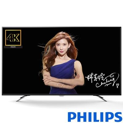 PHILIPS飛利浦 50吋4K UHD聯網液晶顯示器+視訊盒50PUH6082