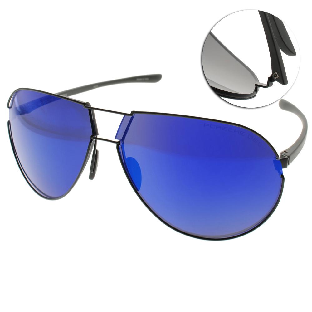 Porsche Design太陽眼鏡 率性飛官款/黑#PO8617 D