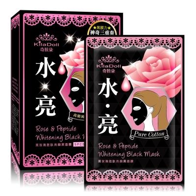 KilaDoll 黑玫瑰胜太亮顏黑面膜(5片入)