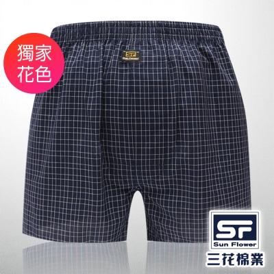 Sun Flower三花 5片式平口褲.四角褲_藍細格