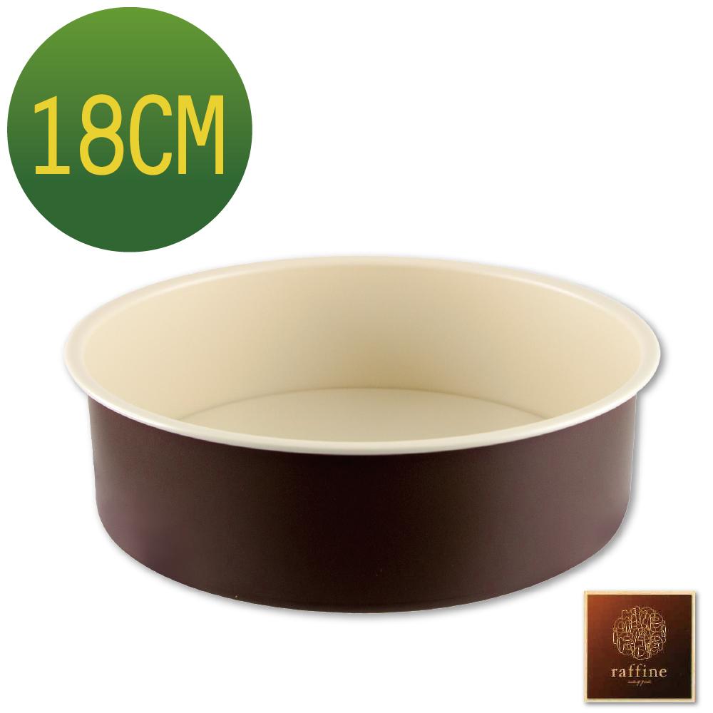 日本Raffine活動式圓型白色不沾蛋糕烤模-18cm-日本製