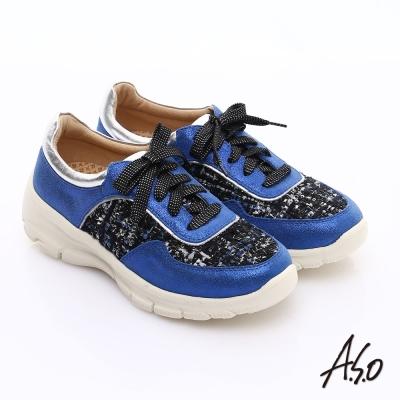 A.S.O 抗震美型 牛皮拼布綁帶奈米休閒鞋 藍