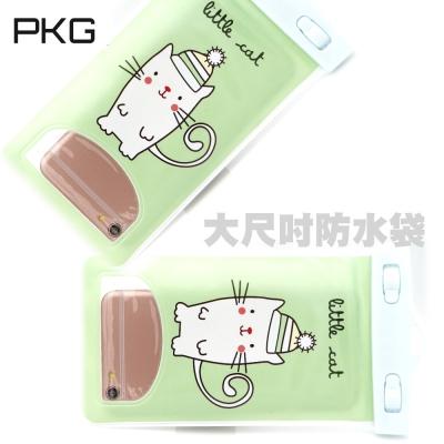 PKG 超值款手機防水袋,大尺吋手機防水袋(QQ貓)
