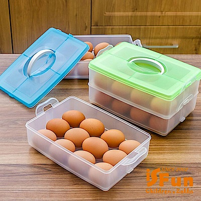 iSFun 野餐居家 三層手提雞蛋收納盒 36顆