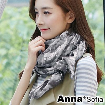 AnnaSofia-雲繪薰菲-拷克邊韓國棉圍巾披肩-米灰藍系