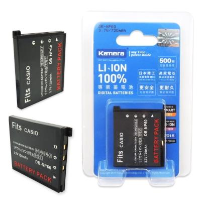 Kamera 佳美能 For Casio NP-60 高容量相機鋰電池