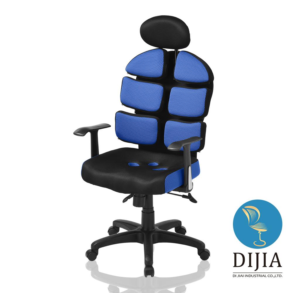 椅子夢工廠 六背坐臥兩用人體工學辦公椅/電腦椅0054(三色任選)
