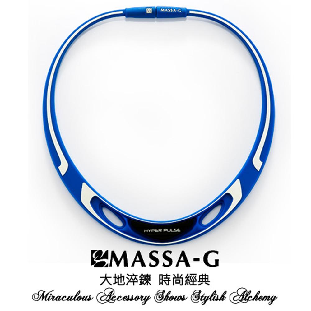 MASSA-G 【Hyper Pulse 極速巔峰-白】鍺鈦項圈