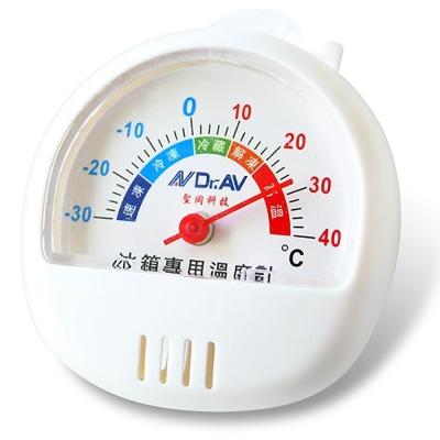 【Dr.AV】冰箱專用溫度計(GM-70S)2入