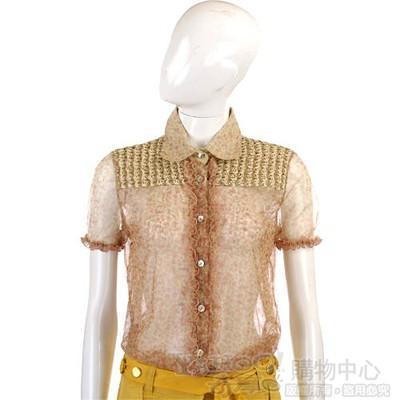 Tucat Chic 粉駝色拼接紗質碎花短袖襯衫