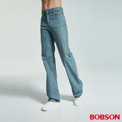 男款小尻革命大直筒牛仔褲(淺藍58)