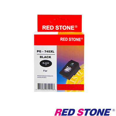 RED STONE for CANON PG-745XL 黑色高容量環保墨水匣