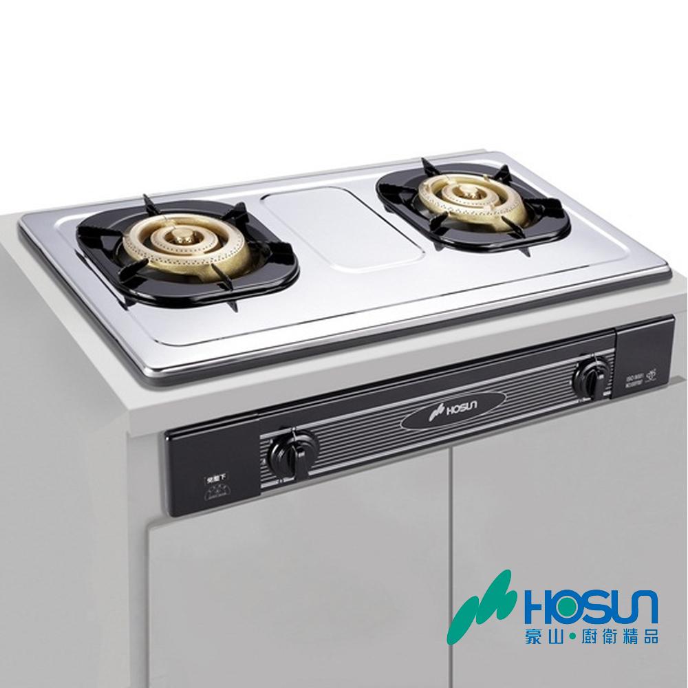豪山 HOSUN 全銅爐頭歐化嵌入式瓦斯爐(不鏽鋼) SK-2051S