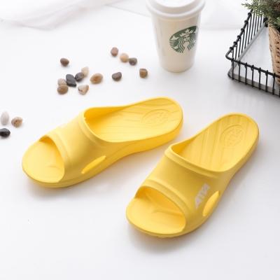 ATTA 運動風簡約休閒拖鞋-黃色