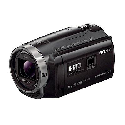 SONY HDR-PJ675 投影系列高畫質攝影機超值組 (公司貨)