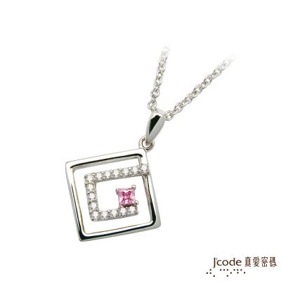 J code真愛密碼銀飾 時刻純銀墜子 送白鋼項鍊