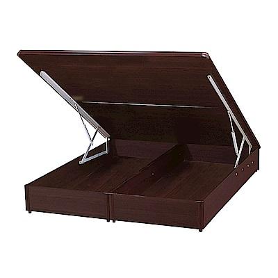 H&D 胡桃雙人壓氣式床底 (寬157.5X深193.5X高28.2cm)