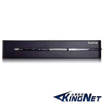 KINGNET 可取 H. 265   800 萬  16 路監視器主機 DVR  2160 P 監視器