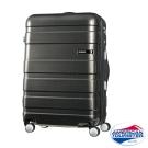 AT美國旅行者 25吋HS MV + Deluxe時尚硬殼飛機輪可擴充TSA行李箱(霧黑)
