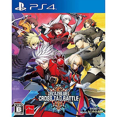 蒼翼默示錄 Cross Tag Battl- PS4 亞洲 中文版(拆封無鑑賞期)