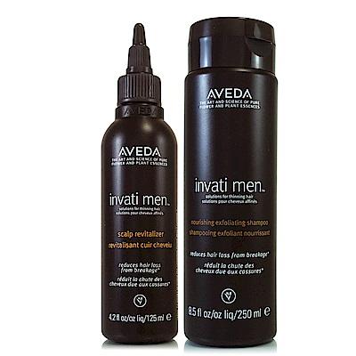 AVEDA 純型蘊活頭皮精華125ml+純型蘊活洗髮精250ml