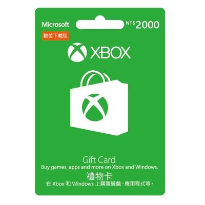 Microsoft微軟 ESD-XBOX禮物卡 NT2000 下載版