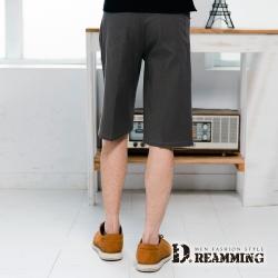 Dreamming 大尺碼超輕薄百搭伸縮七分休閒短褲-深灰
