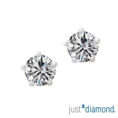 Just Diamond 11分18K金鑽石耳環-五爪清鑲耳