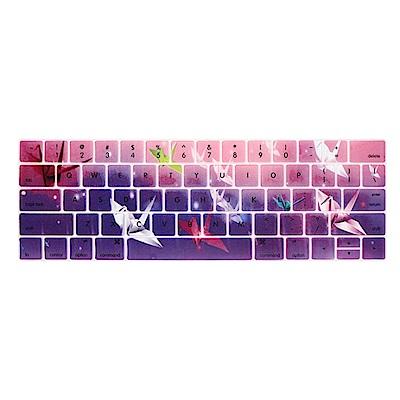 【SHOWHAN】MacBook Pro Touch Bar 13吋英文鍵盤膜 千紙鶴