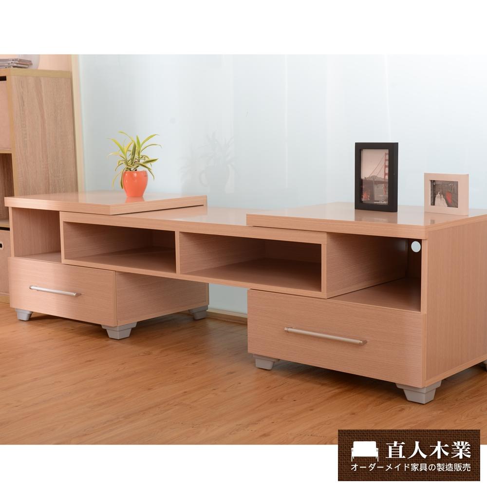 日本直人木業傢俱-生活美學-白橡多功能電視櫃